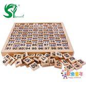 木制蒙特梭利教具數學教具櫸木1-100數字連續板 兒童早教數字玩具