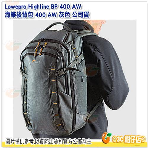 羅普 Lowepro Highline BP 400 AW 海樂後背包 400 AW 灰色 公司貨 相機包 休閒包 外出包 雙肩 後背包