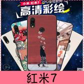 【萌萌噠】Xiaomi 紅米7 (6.26吋)  文藝小清新女款 少女插畫系列 純彩彩繪 全包軟殼 手機殼 贈掛繩