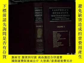 二手書博民逛書店campbells罕見operative orthopedics