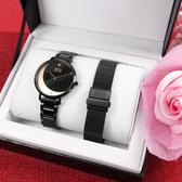 NATURALLY JOJO 贈錶帶 / JO96977-88F / 限量款 仲夏星空 藍寶石水晶玻璃 晶鑽 不鏽鋼手錶 禮盒組 鍍黑 36mm