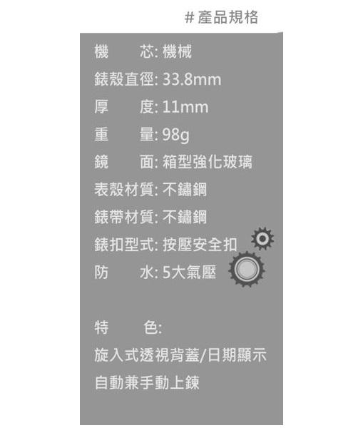SEIKO 精工 調酒師 經典機械錶 4R35-02T0Q 氣質粉 SRP839J1