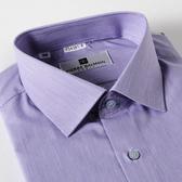 PIERRE BALMAIN 長袖襯衫F2-紫