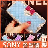 SONY Xperia5 II Xperia1 II 10 II 10+ XZ3 XA2 Ultra XZ2 粉色滿鑽皮套 手機皮套 水鑽 訂製