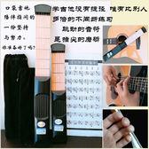 口袋吉他便攜式指力器手型和弦轉換練習吉他彈奏手指爬格子訓練器 one shoes