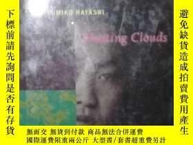 二手書博民逛書店英文原版罕見Floating Clouds by Fumiko