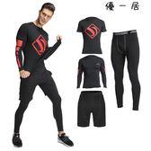 健身服套裝男訓練健身房運動服長袖四件套