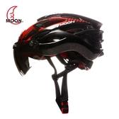 騎行頭盔平衡自行車安全帽男女山地車眼鏡一體全盔