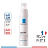 La Roche-Posay 理膚寶水 多容安極效舒緩修護精華乳(安心霜)清爽型 40ml【巴黎丁】