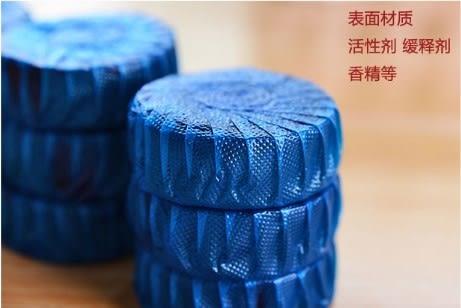 [協貿國際]  馬桶去污強力自動清潔劑 (40個價)