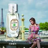 LA CHANTEE 女性香水50ml-4號巴黎春天