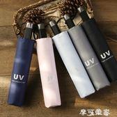 簡約小清新超強防曬遮陽傘黑膠防紫外線晴雨兩用太陽傘雨傘女 摩可美家
