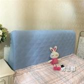 床頭罩 全包布藝軟包床頭套簡約現代歐式防塵罩1.8m1.5米床保護套 快速出貨