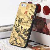 [機殼喵喵] iPhone 7 8 Plus i7 i8plus 6 6S i6 Plus SE2 客製化 手機殼 102
