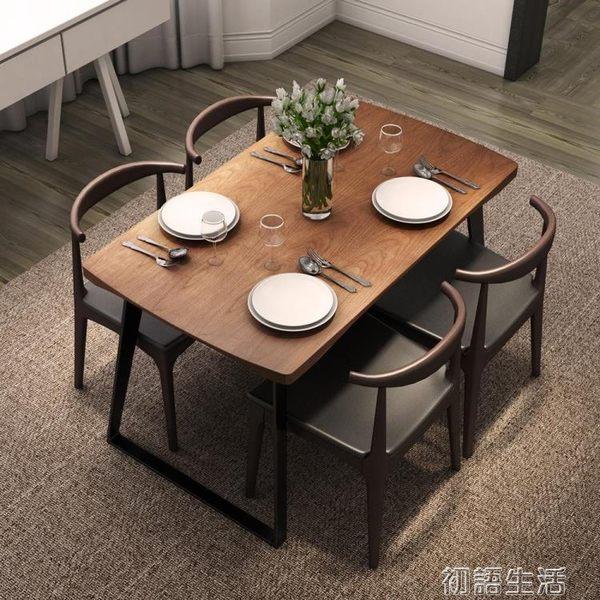 北歐小戶型長方形現代簡約餐桌椅組合客廳飯桌復古鐵藝實木餐桌 初語生活igo