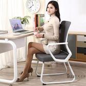 辦公椅 百深電腦椅家用辦公椅子升降轉椅現代簡約人體工學XW