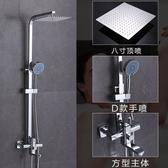 Z-ARROW箭牌全銅暗裝淋浴花灑套裝 掛牆式升降浴室增壓雨淋噴頭套裝【主圖款】