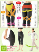 日本製醫學博士研發束腰骨盆褲護膝2用產後束褲束腰091368通販屋