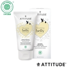 Attitude 艾特優 光滑無紋滋養精華油 295ml ATI-18111