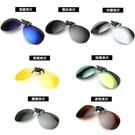 可上翻偏光近視夾片 防紫外線可夾式太陽眼鏡 釣魚炫彩潮流蛤蟆鏡 開車專用墨鏡