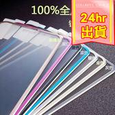 [24H 現貨快出] [24hr-快速出貨] iphone 6 s plus 7 7plus 3d 曲面 鋼化膜 鈦合金 全屏 玻璃膜 保護膜