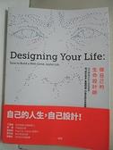 【書寶二手書T1/勵志_HBO】做自己的生命設計師_比爾‧柏內特