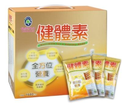 『安博氏』生達 健體素 香草口味 56g*30包/盒