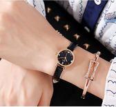 交換禮物韓版潮流時尚女表簡約休閒大氣小表盤防水學生手錶石英表 居家