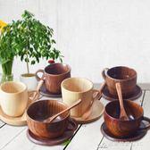 咖啡杯 茶杯實木手柄咖啡杯水杯套裝牛奶杯木質水杯木杯木碟木勺三件套 酷斯特數位3C