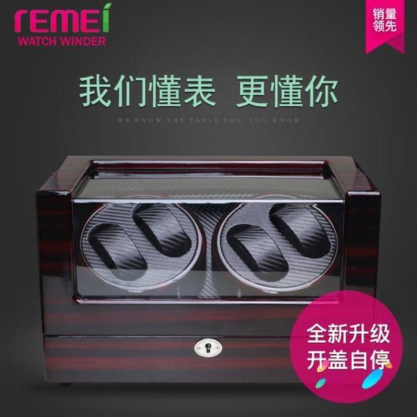 搖表器 德國進口搖表器搖擺盒機械表自動上鍊盒手表上弦器晃表器旋轉表盒 第六空間 igo