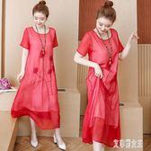 民族風連衣裙 胖mm大碼寬鬆遮肚子刺繡棉麻長裙洋氣假兩件式洋裝 EY6796【艾菲爾女王】