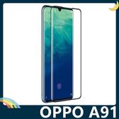 OPPO A91 全屏弧面滿版鋼化膜 3D曲面玻璃貼 高清原色 防刮耐磨 防爆抗汙 螢幕保護貼