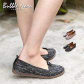 娃娃鞋 灑落森林毛呢平底鞋。Bubble Nara 波波娜拉。寬腳可穿尖頭鞋,小香風針織鞋NA054-12