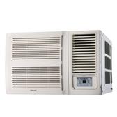 (含標準安裝)禾聯變頻窗型冷氣8坪HW-GL50