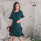 東京著衣【YOCO】YOCO-法國氣息腰綁帶不對稱魚尾洋裝-S.M.L(182025)