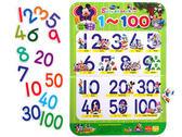 幼福9108-3 迪士尼沾黏貼遊戲教育掛圖- 437533 (1100阿拉伯數字書寫練習) 好娃娃