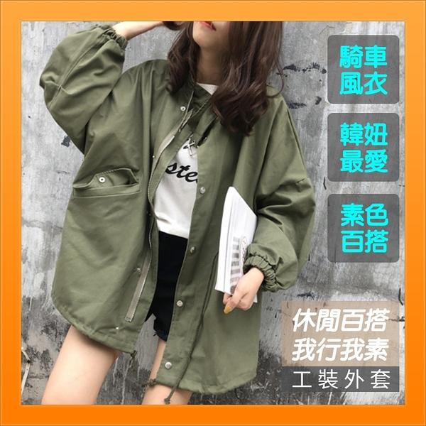 外套工裝素色大衣綁帶外套風衣騎機車外套百搭素色-黑/白/米/綠S-XL【AAA5310】預購
