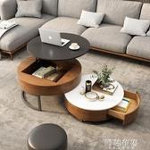 茶几 現代簡約客廳小戶型升降小茶幾多功能茶桌創意圓形茶幾電視柜組合 MKS阿薩布魯