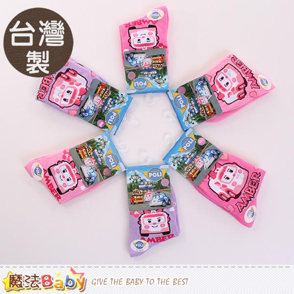 女童襪 台灣製POLI正版短襪(隨機出貨 3雙一組) 魔法Baby