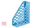 [ABEL] 開放式雜誌盒(水藍)