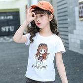 童裝女童短袖T恤2020年新款夏裝6女孩體恤半袖純棉打底衫兒童上衣 小艾時尚