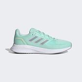 Adidas Runfalcon 2.0 [FY9625] 女 慢跑鞋 運動 休閒 健身 輕量 穩定 透氣 網眼 薄荷