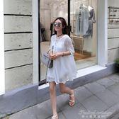 夏季V領a字裙白色娃娃衫女上衣雪紡超仙連衣裙內搭吊帶女裙子  蒂小屋服飾