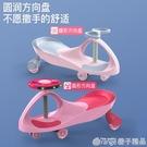 扭扭車兒童1-3歲寶寶防側翻靜音萬向輪滑...