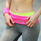 通  男女跑步拉鏈腰包 運動健身貼身柔軟...