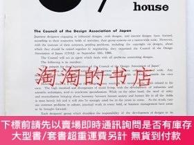 二手書博民逛書店Japan罕見Design House No.23 (1967年1月) <The Council of the D