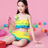 女童泳衣 兒童游泳衣女孩可愛寶寶分體中大童小童公主裙式女童韓式幼兒小孩TA2086【雅居屋】