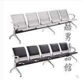 排椅三人位不銹鋼連排椅醫院候診椅輸液椅公共座椅機場休息等候椅 後街五號