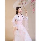 古裝原創漢服女古裝魏晉風學生改良中國風交領襦裙廣袖連體流仙裙套裝 伊蘿鞋包