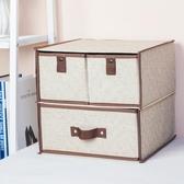 內衣收納盒內衣收納盒抽屜式布藝內褲整理箱家用雙層儲物柜盒衣服衣柜收納盒春季新品